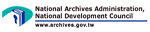 National Archives Administration, National Development Council-open new window