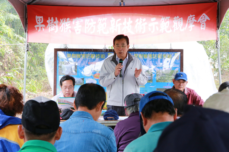 """Monkey Control Demonstration Event"" at Orchard of Qiu Shao-hua in Chenggong (Nov. 4, 2015)"