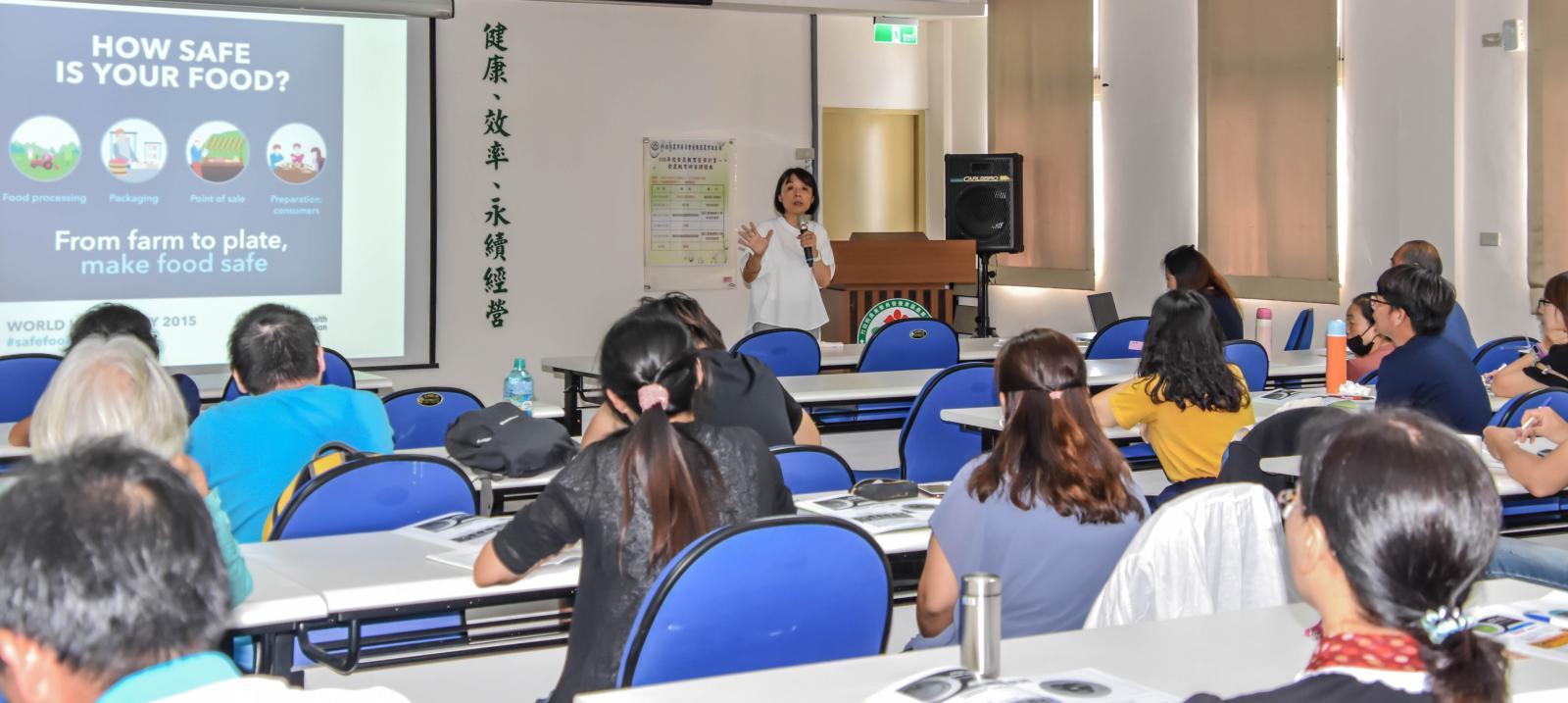 林如萍教授以「學校推動食農教育策略」為講題,分享國內學校推動案例