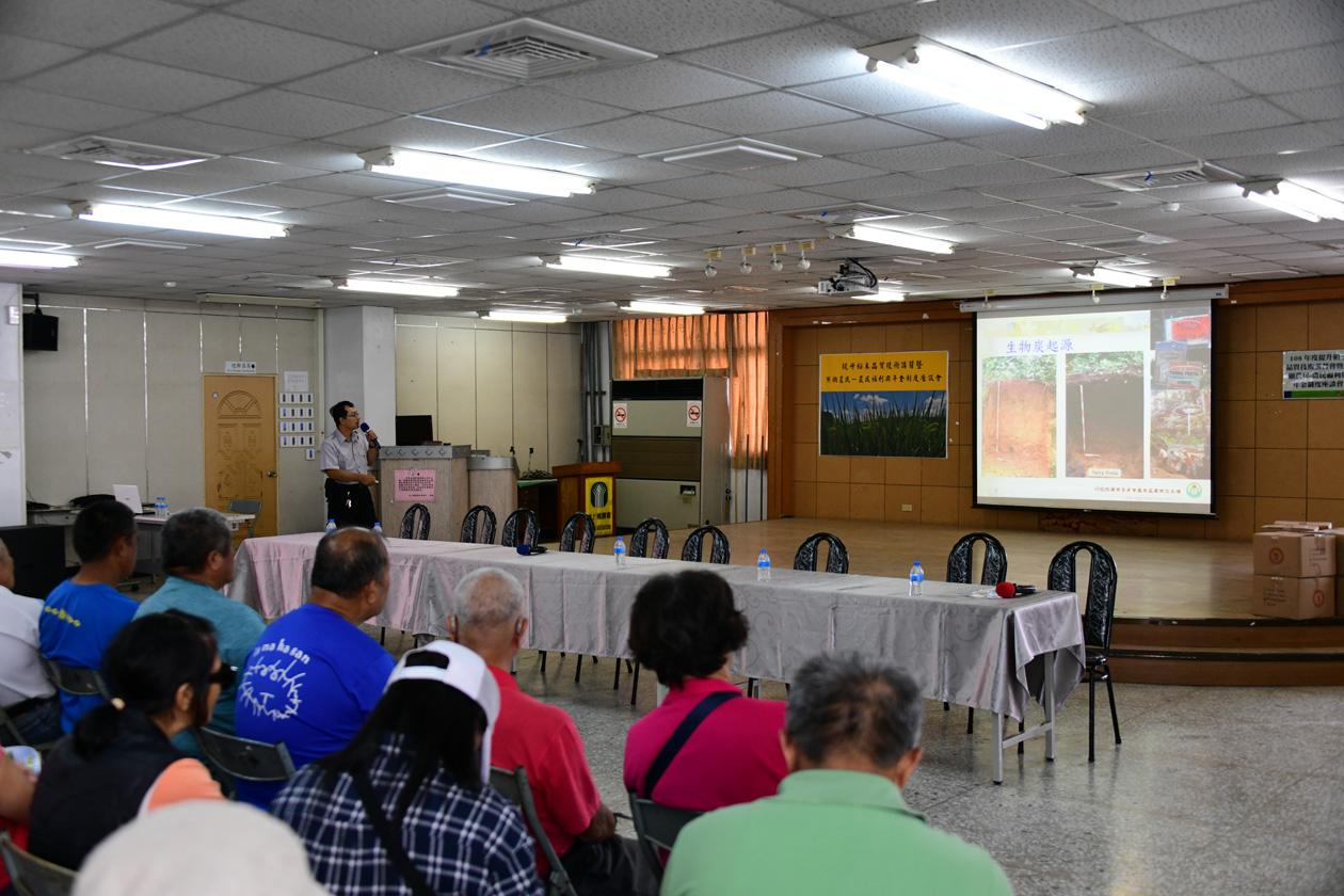 水稻合理化施肥及稻穀生物炭應用技術講習