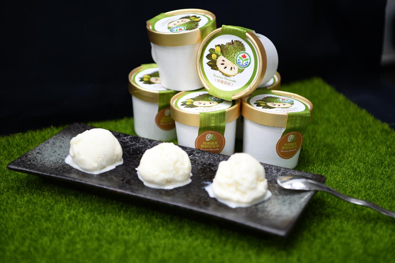 刺番荔枝冰淇淋