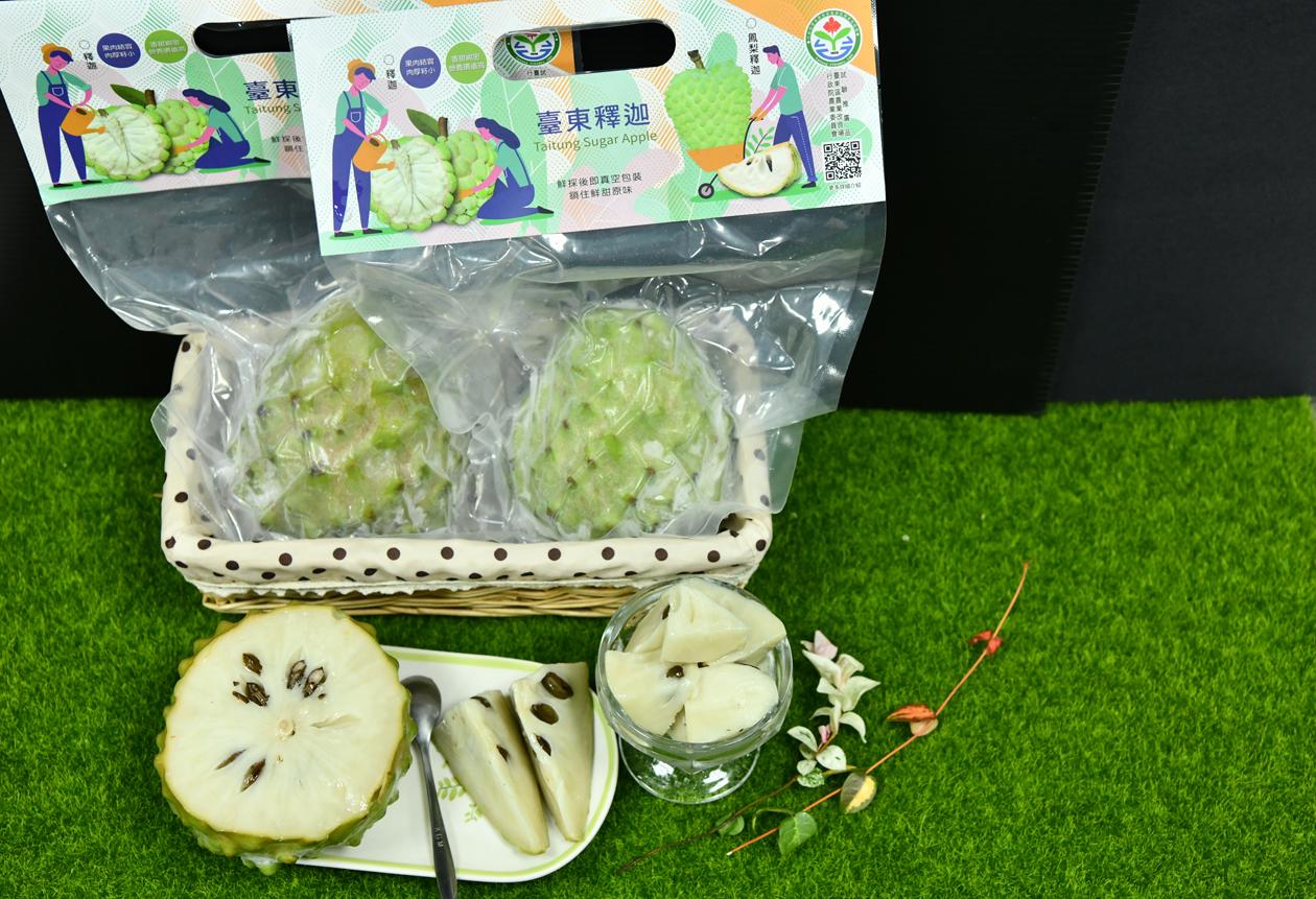 全果冷凍鳳梨釋迦真空包裝~美觀安全又可口